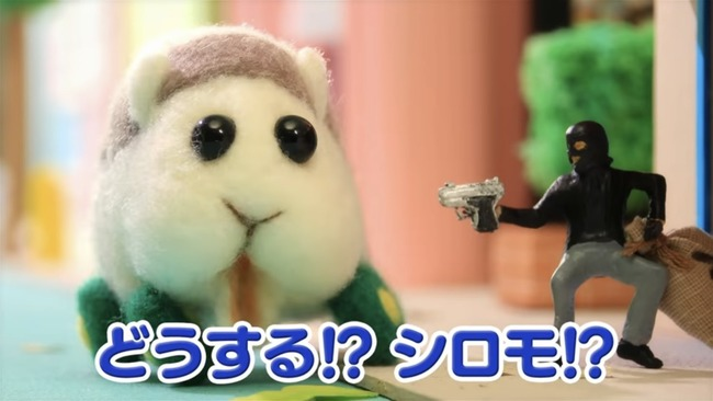 モルカー アニメ ツイッター イラスト ファンアート 1話 モルモット ぬいぐるみに関連した画像-23