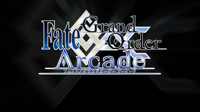 Fate/Ground Order Arcade FGO アーケードに関連した画像-01