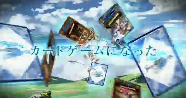 グラブル グランブルーファンタジー TCG トレーディングカードゲーム シリアルコード モバイルに関連した画像-05
