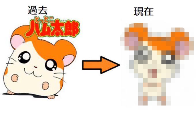 四天王 漫画 アニメ しずかちゃん ハム太郎 ピカチュウ 両津勘吉に関連した画像-01