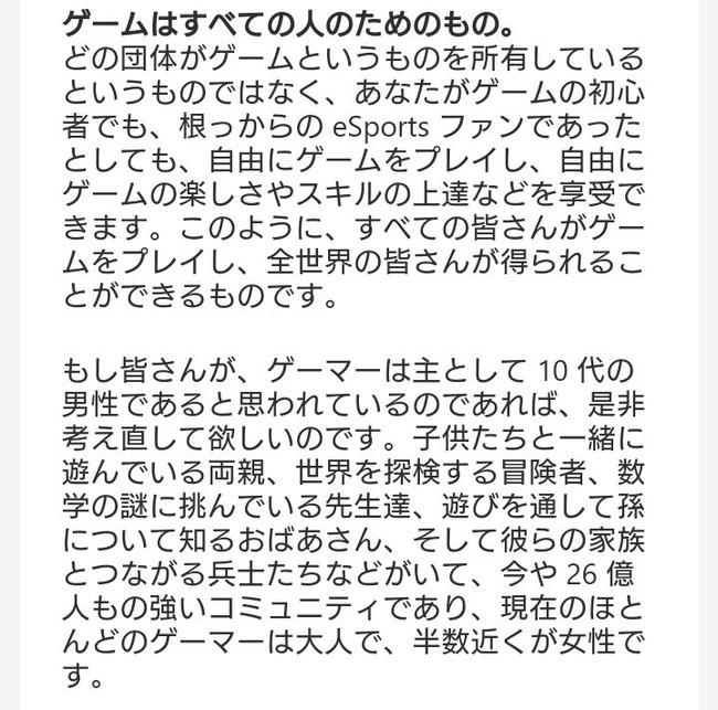 おま国 マイクロソフト 日本 に関連した画像-03