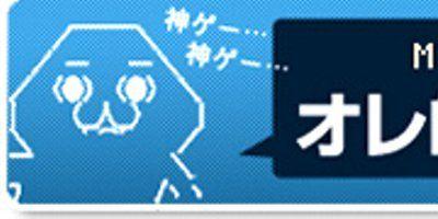 ネプテューヌ オレ的ゲーム速報 ハチマジーンに関連した画像-01