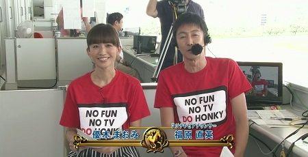 27時間テレビ HONKY 白人 侮辱 差別用語に関連した画像-01