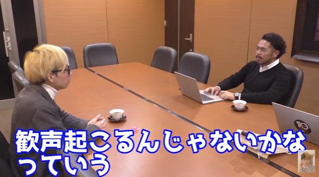 ヒカル 関西コレクション 出演 キャンセル 直談判 禁断ボーイズ ラファエル 炎上 Youtuberに関連した画像-09