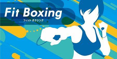 フィットボクシング ダイエット 痩せる 平均 あすけんに関連した画像-01