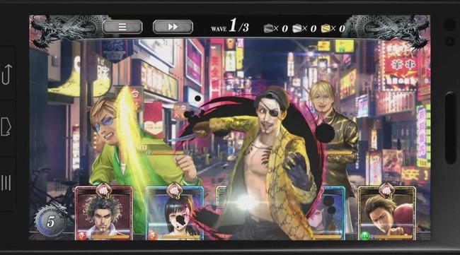 龍が如く ONLINE スマホ プレイ映像 ゲーム画明 真島吾朗に関連した画像-04