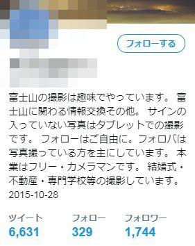 ツイッター カメラマン 三脚 花壇 暴力 事件に関連した画像-02