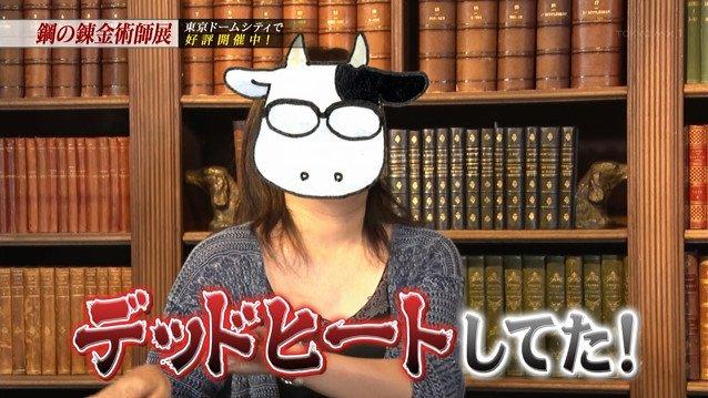 鋼の錬金術師 荒川弘 テレビ 初登場に関連した画像-04