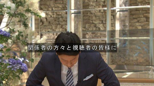 報道ステーション人違いに関連した画像-01