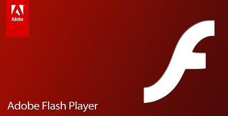 フラッシュプレイヤー Flash Player 脆弱性 ハッキング アップデートに関連した画像-01