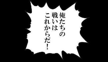 漫画 小説 売上 打ち切りに関連した画像-01