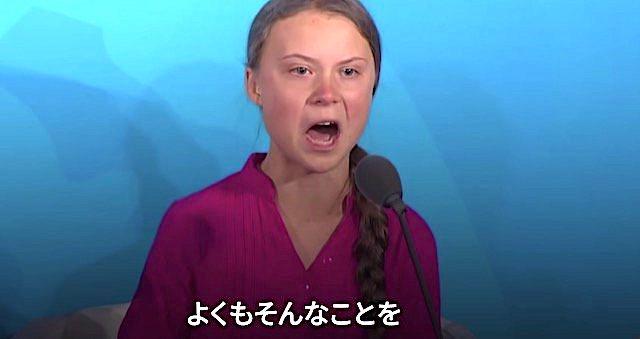 環境少女 グレタ グレタ・トゥンベリ ヨット 大西洋に関連した画像-01