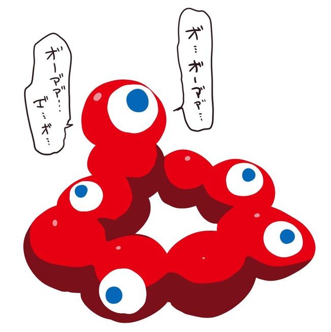 大阪・関西万博 ロゴ グロ 二次創作 イラスト ツイッター かわいいに関連した画像-13