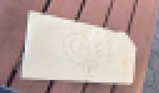 ツイッター パチンコ 闇深い 封筒に関連した画像-01