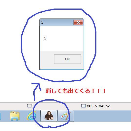 ウイルス コンピューターウイルス ゴリラに関連した画像-02