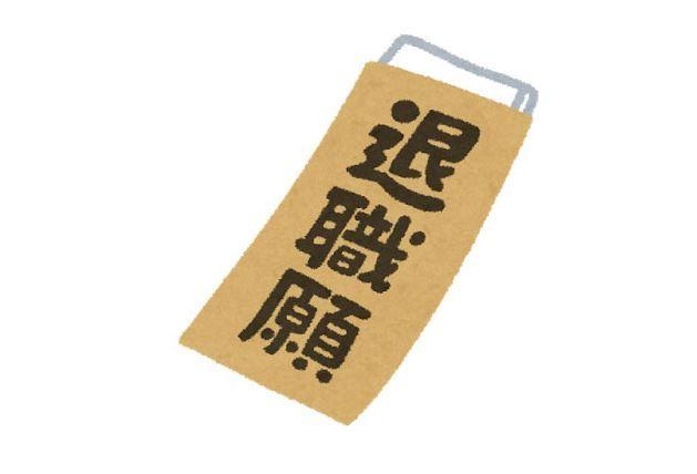 【ヤバイ】45歳をボーダーに早期退職者を募る日本企業が多発している模様!年金支給までの25年どうすれば…