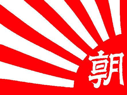 朝日新聞 不買運動に関連した画像-01