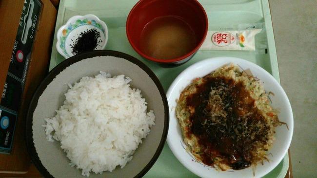入院 大阪 友人 病院 病院食に関連した画像-02