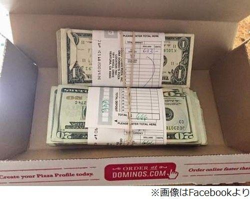 ピザ 宅配 現金 ドミノ・ピザ アメリカ 1年分 フェイスブック Facebook カリフォルニア州 バークレーに関連した画像-03