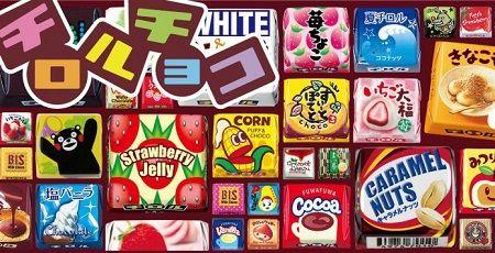 チロルチョコ専門店 秋葉原 アキバ 限定 アイス カレーに関連した画像-01