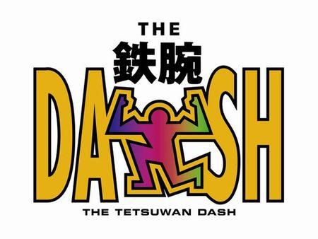 鉄腕ダッシュ 崩壊 TOKIOに関連した画像-01