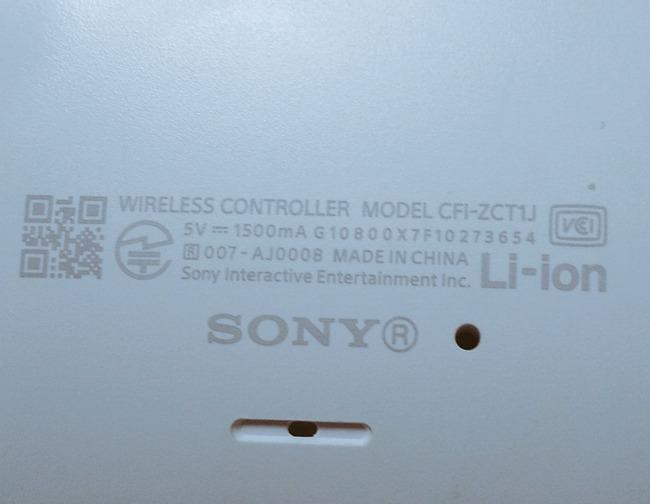 PS4 PS5 コントローラー 故障 対処法 リセットボタンに関連した画像-02
