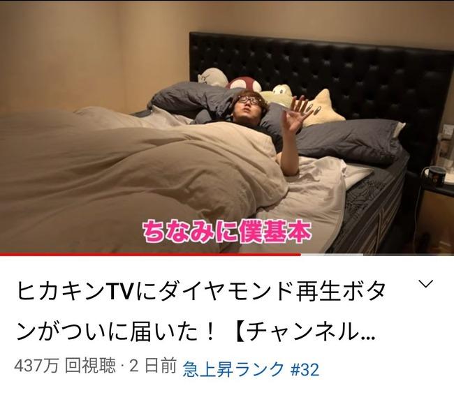 ヒカキン HIKAKIN 1000万人 チャンネル登録者 YouTube ダイヤモンドの盾 悪夢 闇に関連した画像-04