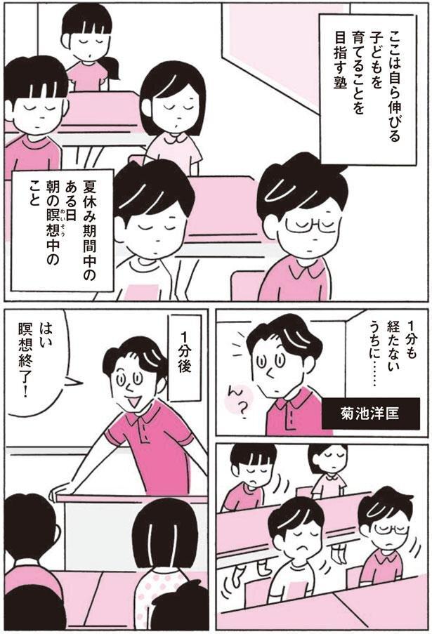 毒メシ レタスクラブ 漫画 ツイッター カルト デマ 唐揚げ 炎上に関連した画像-03