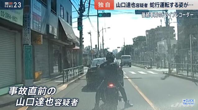 TOKIO 山口達也 ドライブレコーダー 現行犯逮捕 酒気帯び運転に関連した画像-01