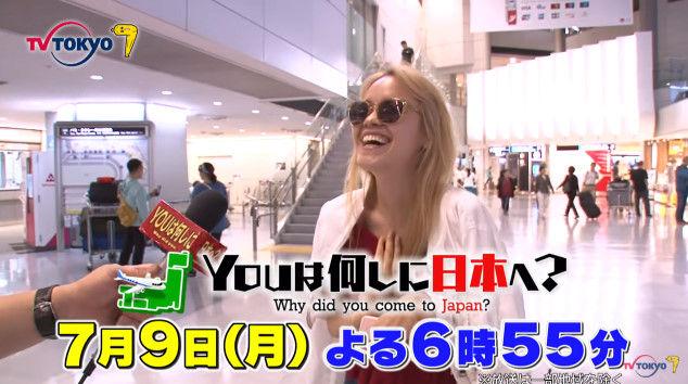 YOUは何しに日本へ? ラブライブサンシャイン 外国人 オタクに関連した画像-07