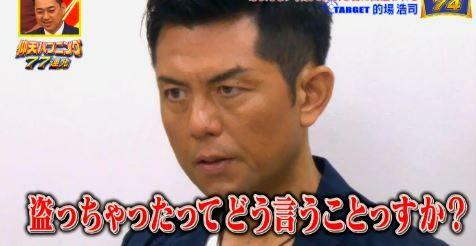 仰天ハプニング フジテレビ ドッキリ 万引き 冤罪 炎上 的場浩司に関連した画像-21