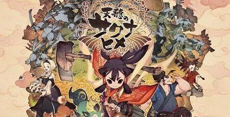 ゲーム売上 今週 サクナヒメ PS4 タイトルに関連した画像-01