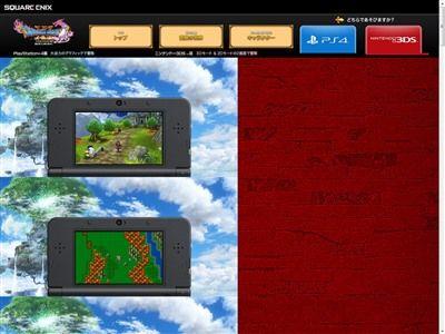 ドラゴンクエスト11 ドラクエ11 比較 3DS PS4 グラフィックに関連した画像-02