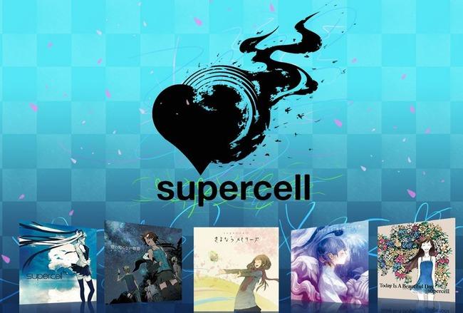 君の知らない物語 アーティスト 集団 supercell 新ボーカル 募集 性別 年齢 国籍 ryoに関連した画像-01