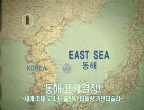 東海 法案に関連した画像-01