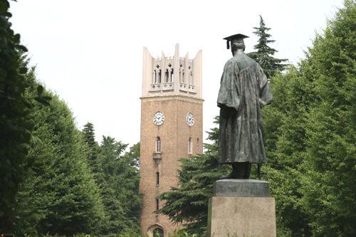 早稲田大学に関連した画像-01