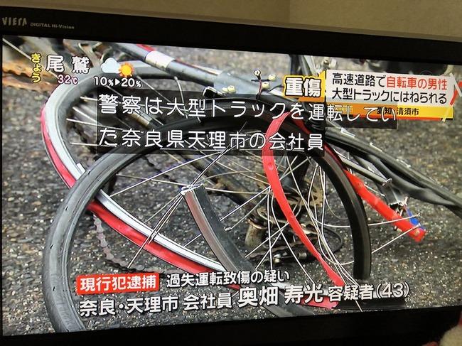高速 自転車 トラックに関連した画像-03