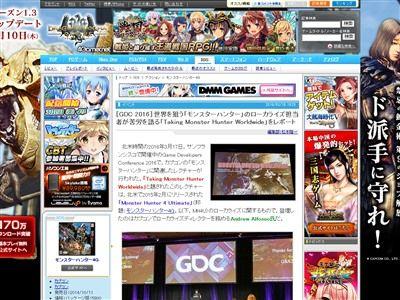 3DS 解像度 モンハン カプコン 文字 読めないに関連した画像-02