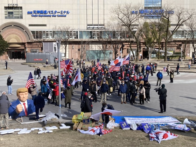 トランプ大統領 支持者 デモ行進 福岡 米大統領 日本 陰謀論に関連した画像-13