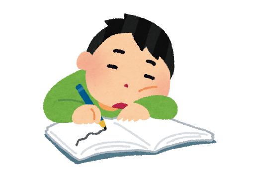 児童絵日記課題ゴミ捨て教師に関連した画像-01