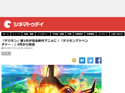 デジモン 完全新作 アニメ デジモンアドベンチャー: リメイクに関連した画像-02
