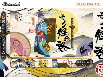 宇野昌磨 ゲーム シャドウバース 荒野行動 ベイングローリー スマホゲー ゲーマーに関連した画像-02