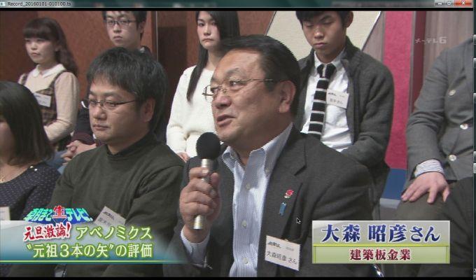 自民党 大田区議 ステマに関連した画像-01
