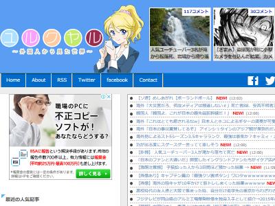ポケモン アニメ 差別 黒人 放送禁止に関連した画像-02