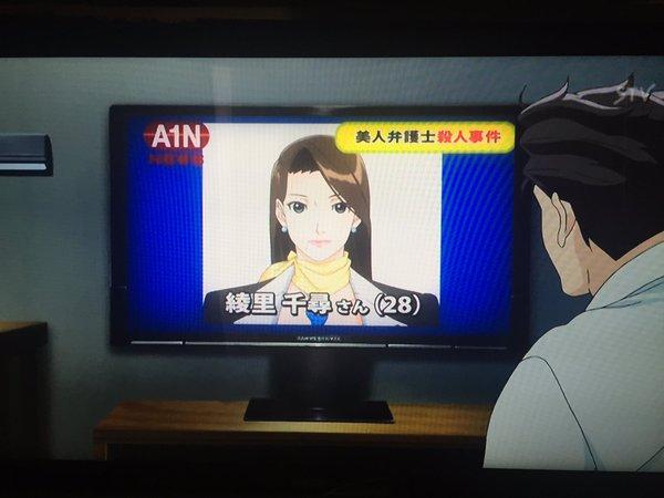 逆転裁判 逆転姉妹 真宵 千尋 年齢 27歳 視聴者に関連した画像-09