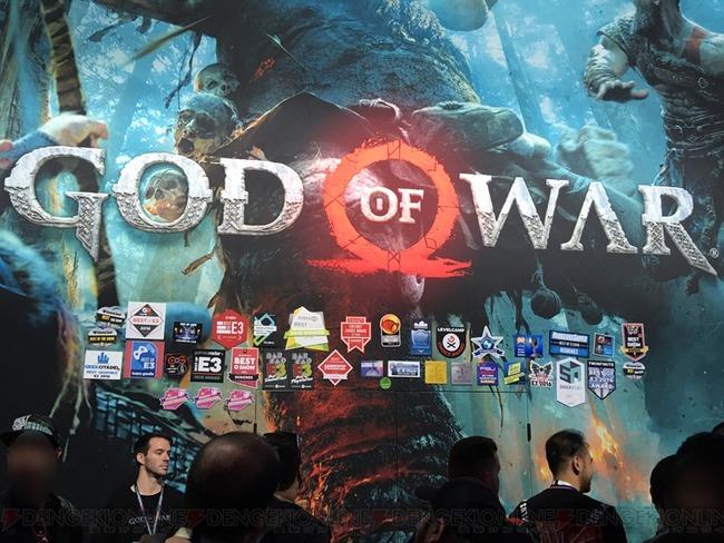 E3 メディア 評価 ゲーム ゴッド・オブ・ウォー ホライゾンに関連した画像-06