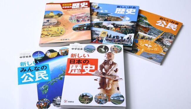 中学校 教科書 メディア 韓国に関連した画像-01