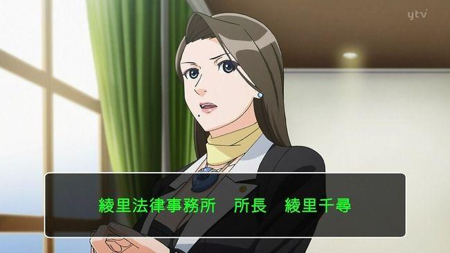 逆転裁判 逆転姉妹 真宵 千尋 年齢 27歳 視聴者に関連した画像-01