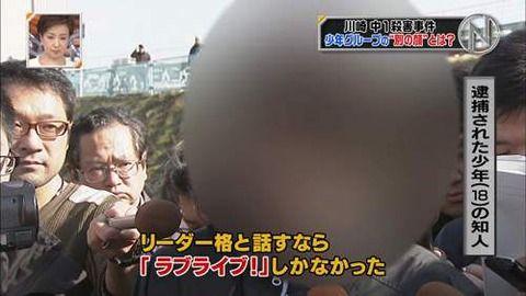 実話BUNKAタブー 週刊誌 犯罪者 アニメ 炎上商法に関連した画像-01