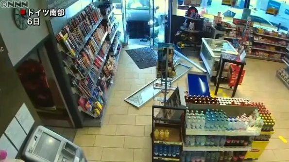 高齢ドライバー 事故 ガソリンスタンドに関連した画像-06